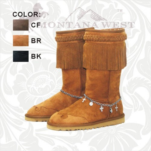 CSF-BTS005 Fringe Collection Boots